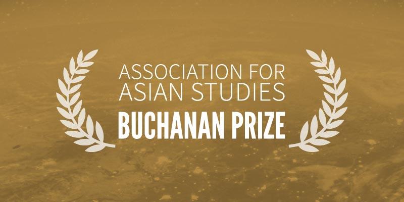 Buchanan Prize